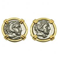 Greek 328-323 BC Lifetime Issues, Alexander the Great drachms in 14k gold cufflinks.