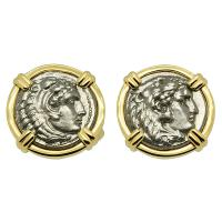 Greek 325-323 BC Lifetime Issues, Alexander the Great drachms in 14k gold cufflinks.