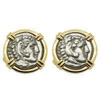 Greek 330-323 BC Lifetime Issues, Alexander the Great drachms in 14k gold cufflinks