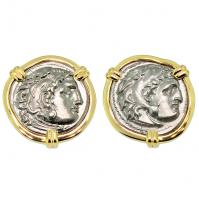 #8900 Alexander the Great Drachm Cufflinks