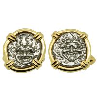 Greek 450-400 BC, Gorgon drachms in 14k gold cufflinks.