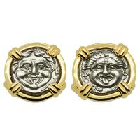 Greek 350-300 BC, Gorgon hemidrachms in 14k gold cufflinks.