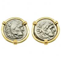SOLD Alexander the Great Drachm Cufflinks; Please Explore Our Cufflinks For Similar Items.