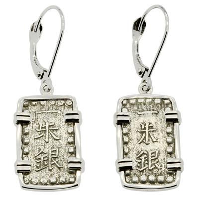Shogun Isshu Gin Earrings