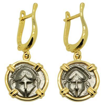 Greek Helmet Diobol Earrings