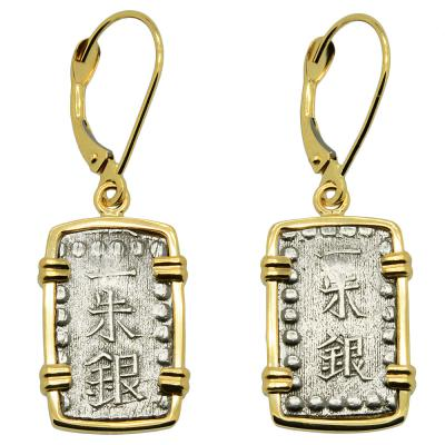 1853-1865 Japanese Shogun Isshu-Gin in gold earrings