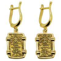 Shogun Nishu Kin Earrings