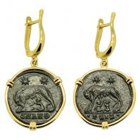 Roman Empire AD 330 - 336, She Wolf Suckling Twins nummus in 14k gold earrings.