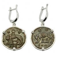 Roman Empire AD 330 - 336, She Wolf Suckling Twins nummus in 14k white gold earrings.