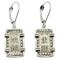 Japanese Shogun Isshu-Gin 1853-1865, in 14k white gold earrings.