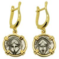 Greek 450-350 BC, Corinthian Helmet diobols in 14k gold earrings.