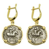 Greek 35-12 BC, King Azes II and Zeus drachms in 14k gold earrings.