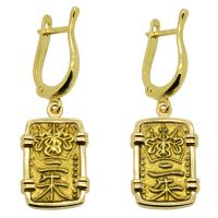 Japanese Shogun 1832-1858, gold Nishu-Kin in 14k gold earrings.