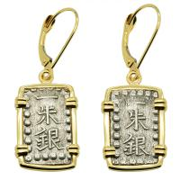 Japanese Shogun Isshu-Gin 1853-1865, in 14k gold earrings.