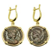 Roman Empire AD 332-333, Constantinopolis and Victory nummus in 14k gold earrings.