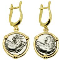 Lion Hemidrachm Earrings