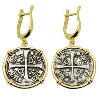 Barcelona, Spain 1291-1327, King James II dinero in 14k gold earrings.