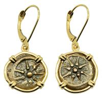 Holy Land 103-76 BC, Biblical Widow's Mites in 14k gold earrings.