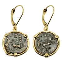 Roman AD 337-340, Constantine the Great coins in 14k gold earrings.