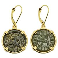 Spanish King Philip III 2 maravedis dated 1605 and 1602, in 14k gold earrings