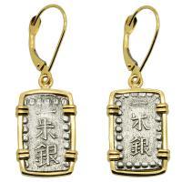 Japanese Shogun Isshu-Gin 1853-1865, in 14k gold earrings.