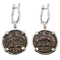 #8676 She Wolf and Roma Nummus Earrings