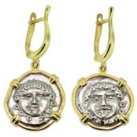#8845 Gorgon Drachm Earrings