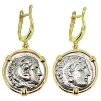 SOLD #8849 Alexander the Great Drachm Earrings; Please Explore Our Earrings For Similar Items.