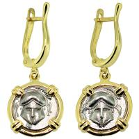 SOLD #8897 Crested Helmet Diobol Earrings; Please Explore Our Earrings For Similar Items.