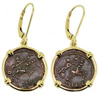 SOLD Constantine Hand of God Coin Earrings; Please Explore Our Earrings For Similar Items.