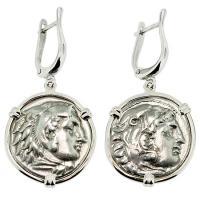 #8970 Alexander the Great Drachm Earrings