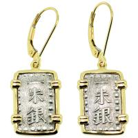SOLD #9123 Shogun Isshu Gin Earrings; Please Explore Our Earrings For Similar Items.