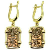 #9124 Shogun Nishu Kin Earrings