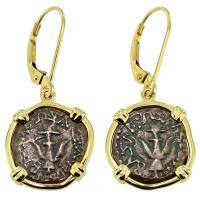 SOLD Widow's Mite Earrings; Please Explore Our Earrings For Similar Items.