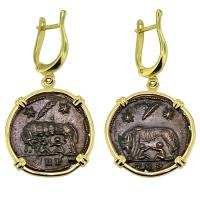 #9335 She Wolf and Roma Nummus Earrings