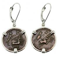 Roman Antioch AD 337-340, Constantine the Great coins in 14k white gold earrings.