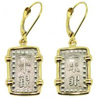#9373 Shogun Isshu Gin Earrings