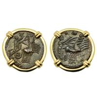 Roman Antioch AD 337-340, Constantine the Great coins in 14k gold earrings.