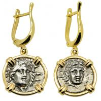 SOLD Helios Hemidrachm Earrings; Please Explore Our Earrings For Similar Items.