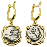 Greek 386-338 BC, Lion hemidrachms in 14k gold earrings.