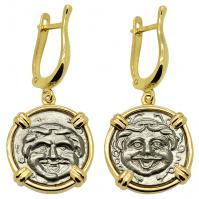SOLD Gorgon Hemidrachm Earrings; Please Explore Our Earrings For Similar Items.