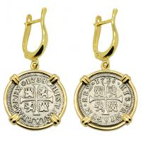 Spanish King Philip V half reales dated 1726 and 1738, in 14k gold earrings