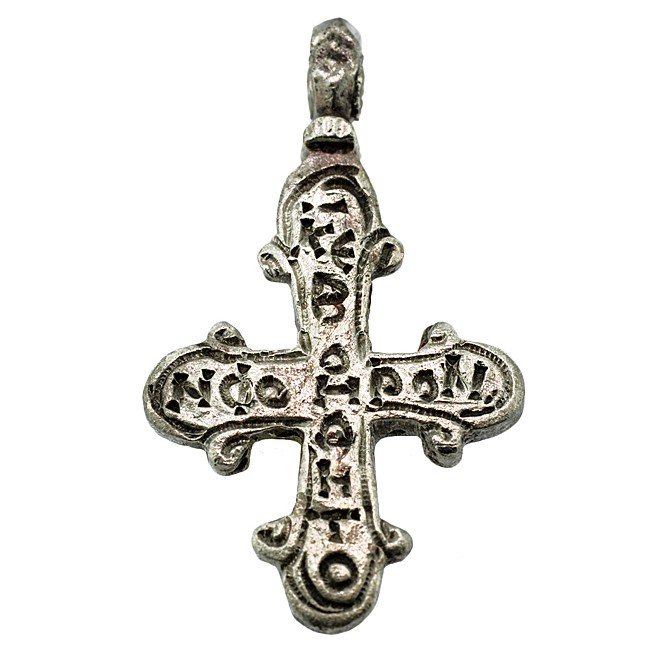Authentic byzantine empire silver inscription cross sold 8382 byzantine silver cross pendant please explore our byzantine category for similar items mozeypictures Image collections