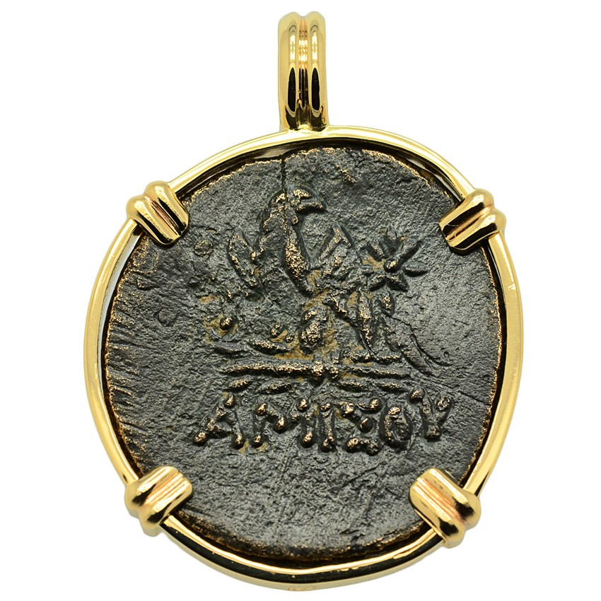 100 bc greek king of gods zeus bronze coin pendant zeus eagle pendant mozeypictures Gallery