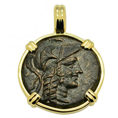 SOLD Athena & Trophy Pendant; Please Explore Our Greek Pendants For Similar Items.