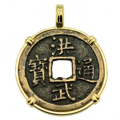 Ming Dynasty Coin Pendant