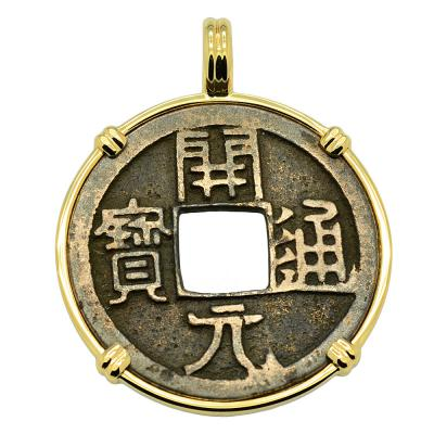 Tang Dynasty Coin Pendant
