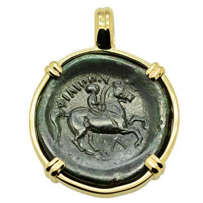 SOLD Philip II Horseman and Apollo Pendant. Please Explore Our Roman Pendants For Similar Items.