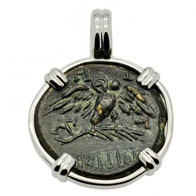 SOLD Owl and Athena Pendant, Please Explore Our Greek Pendants For Similar Items.