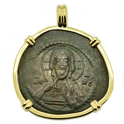 Jesus Christ and Mary Follis Pendant